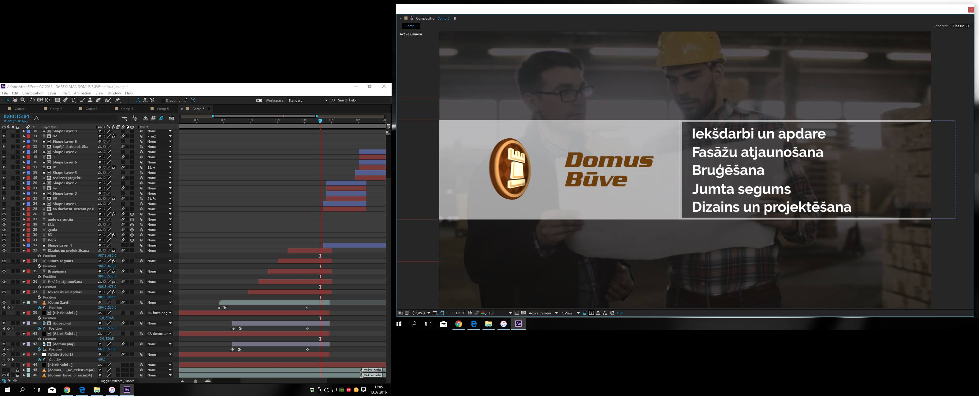 Profesionāls video aprīkojums